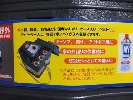 DSCF9532.jpg