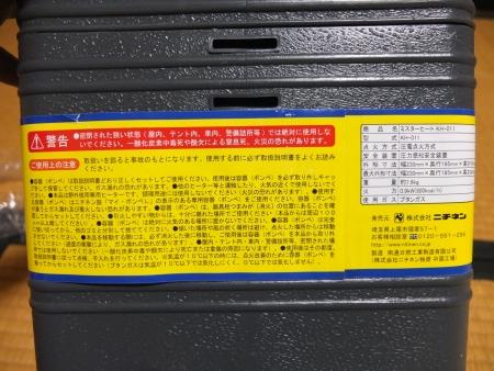 DSCF9538.jpg