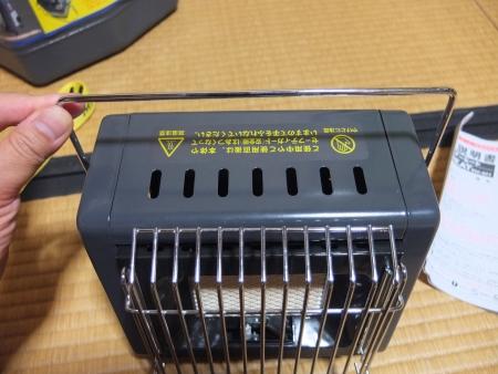 DSCF9557.jpg