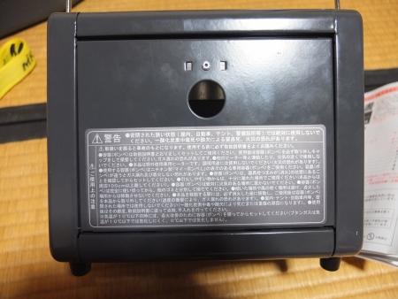 DSCF9571.jpg