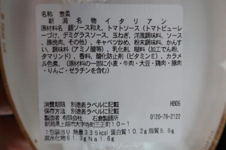 IMG_4154_20181207223221263.jpg