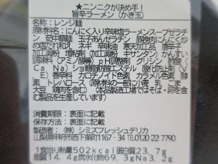 IMG_5140.jpg