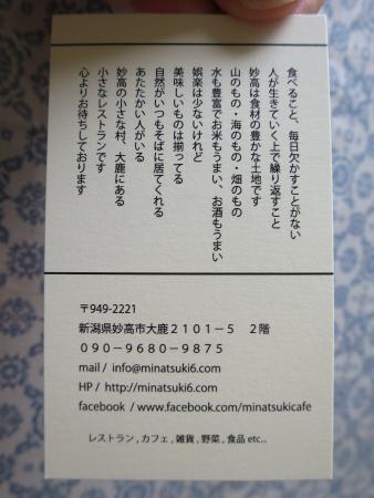 IMG_9683.jpg