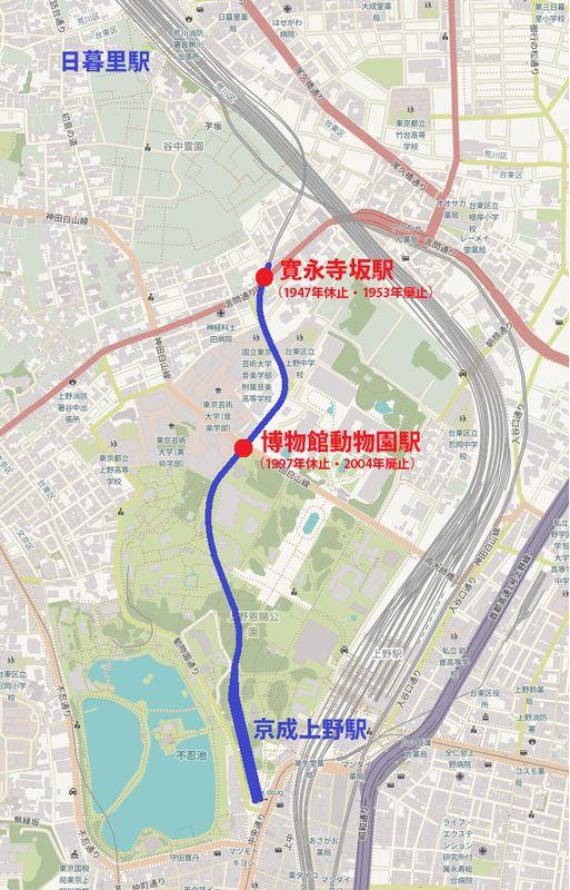京成上野駅、博物館動物園駅、寛永寺坂駅の位置