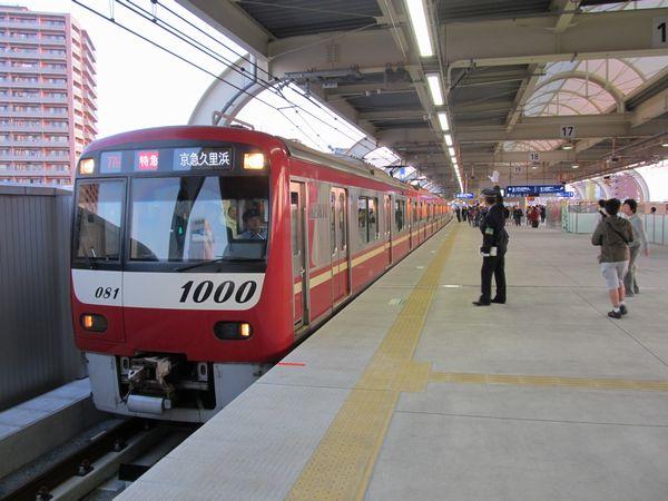 新時代の到来を感じさせる美しい朝焼けの中、京急蒲田駅3階ホームに進入した新1000形。
