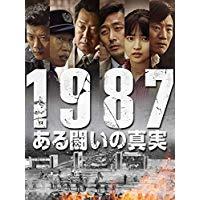 1987korea.jpg