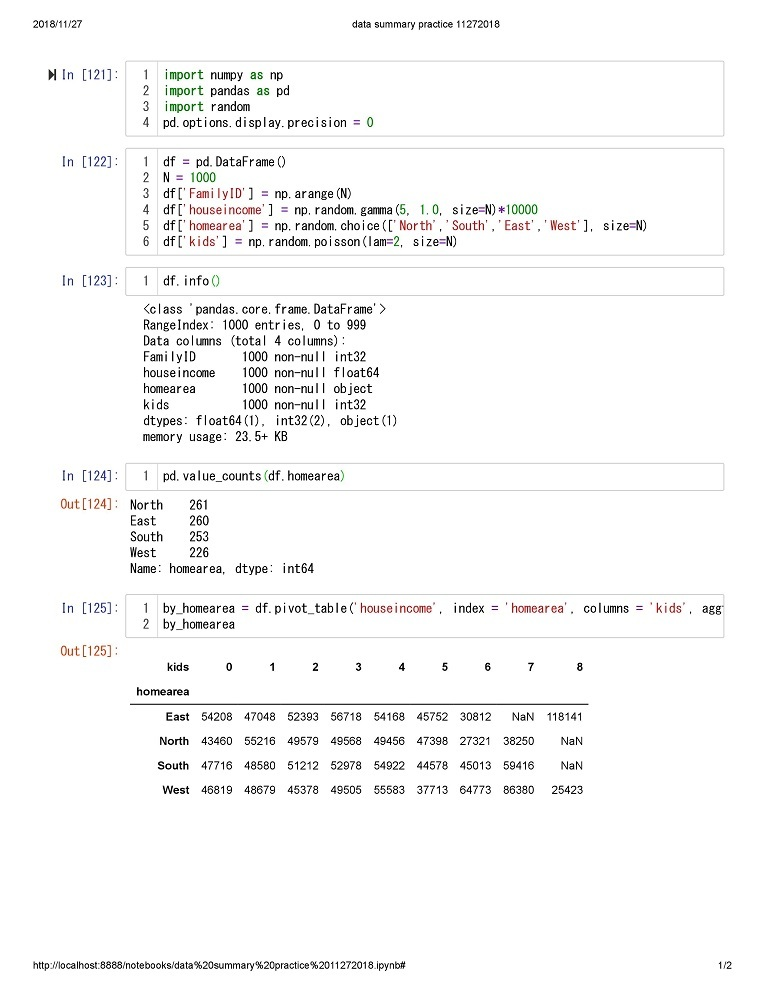 datasummary01.jpg