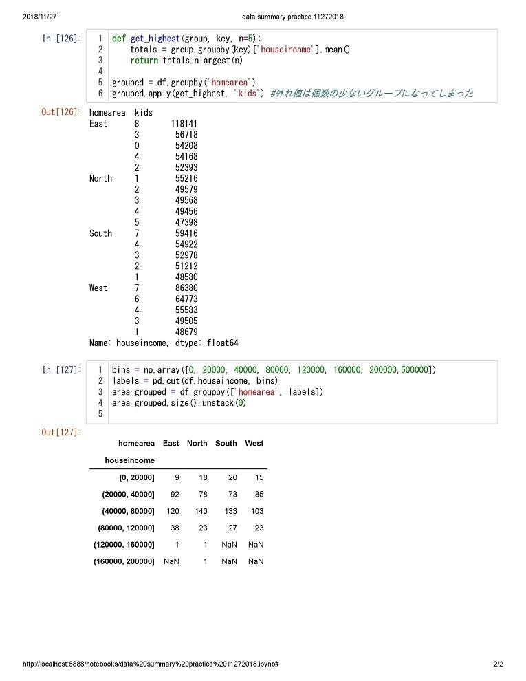 datasummary02.jpg
