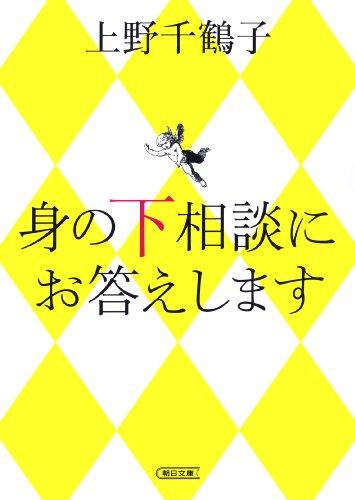 minoshitasoudan.jpg