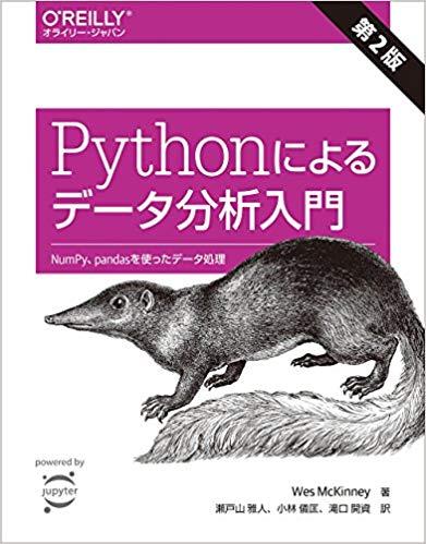 pythonfordataanalysis2nded.jpg
