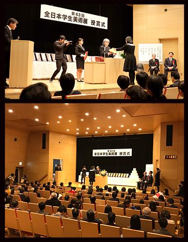 2019全日本授賞式
