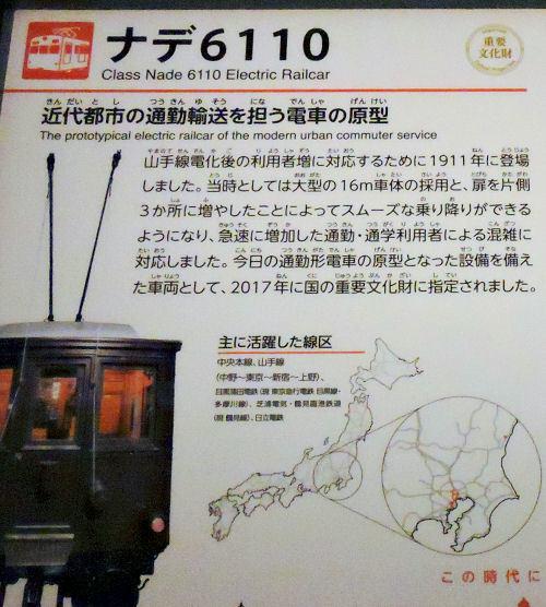 190207tetsu16.jpg