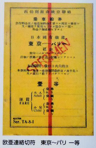 190207tetsu27.jpg