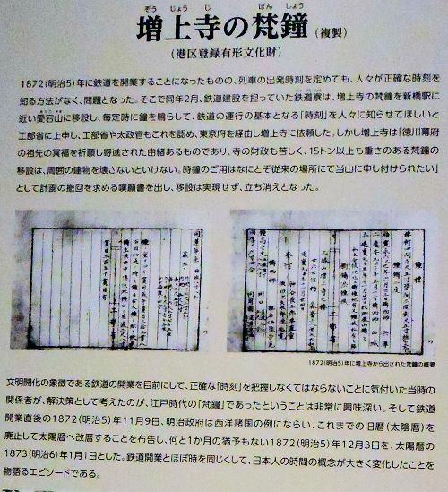 190207tetsu45.jpg