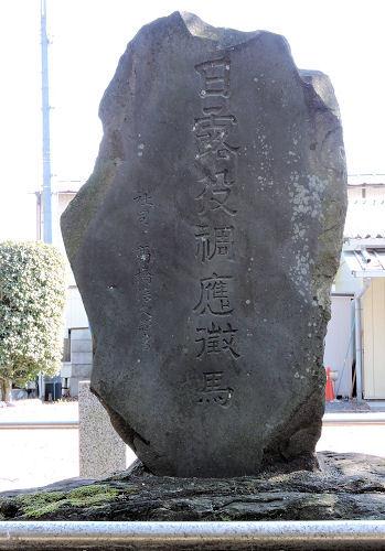 190222izumo37.jpg