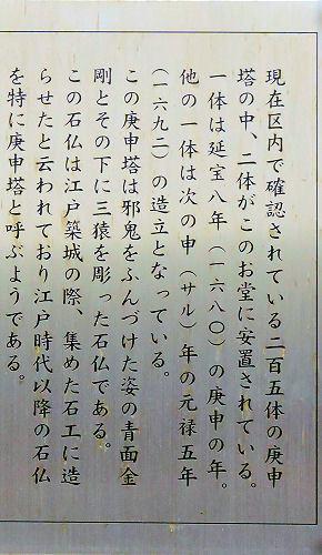 190223ikejiri02.jpg