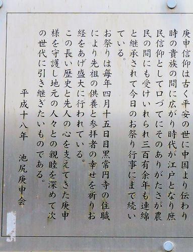 190223ikejiri03.jpg
