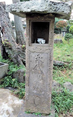 190223ikejiri07.jpg