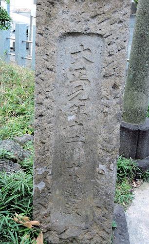 190223ikejiri08.jpg