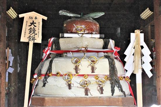 ⑥大鏡餅37年ぶり