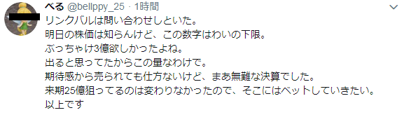 20190205_4.png