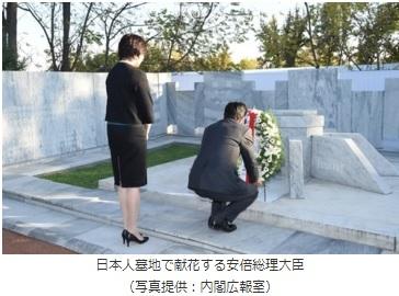 2019-1-30安倍首相ウズベクスタン訪問1