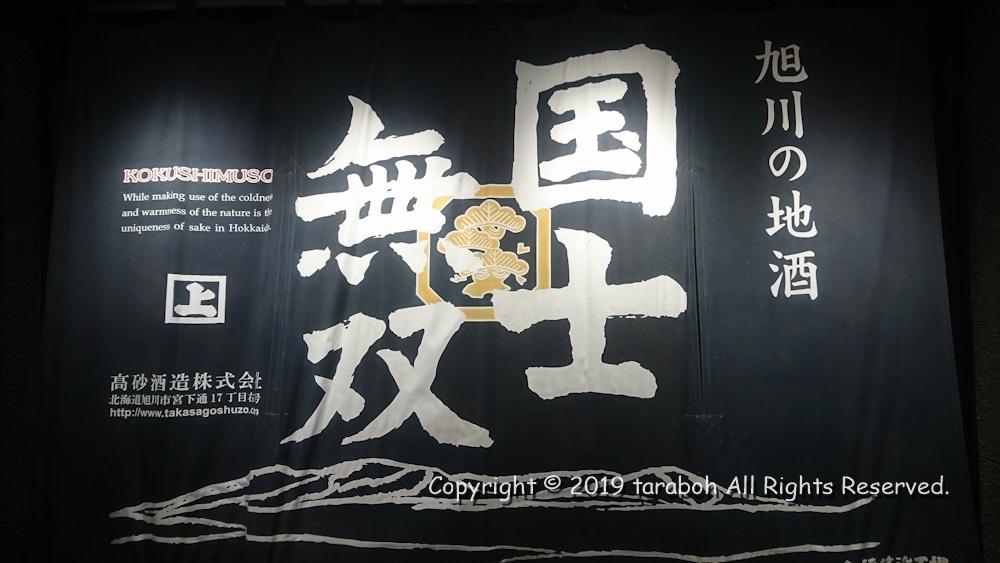 DSC_9814.jpg