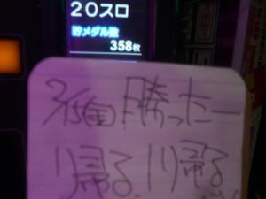 P1080858_convert_20190215160539.jpg