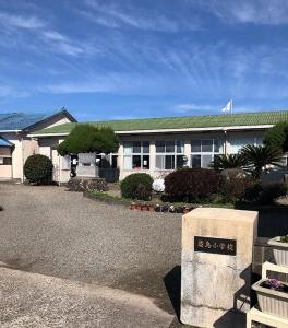190217_04蕨島小学校