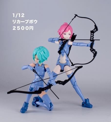 リカーブ01-small