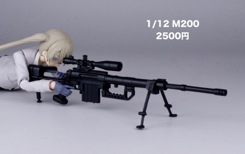 M200_01 -small