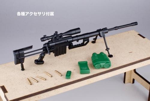 M200_02-small.jpg