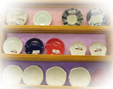 0219豆皿3