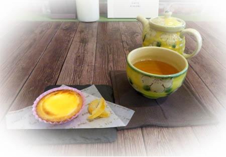 0222ほうじ茶&チ-ズタルト