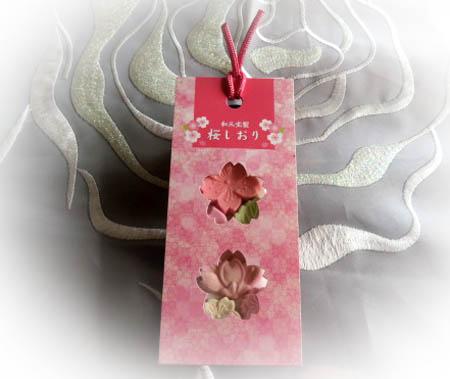 0228和三盆 桜しおり
