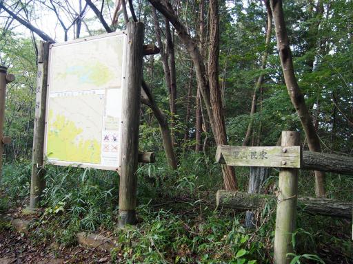 20181020・狭山湖箱根ヶ崎2-13