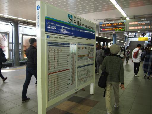 20181021・川越まつり1-12・本川越駅に到着