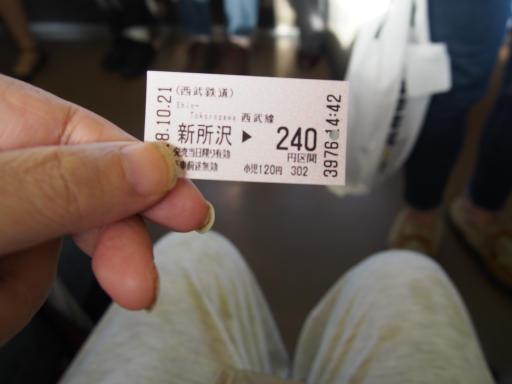 20181021・川越まつり1-11