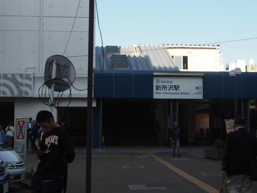 20181021・川越まつり1-09・新所沢の駅まで歩く