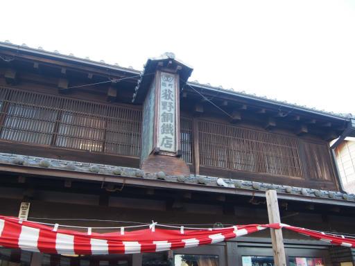 20181021・川越まつり3-18