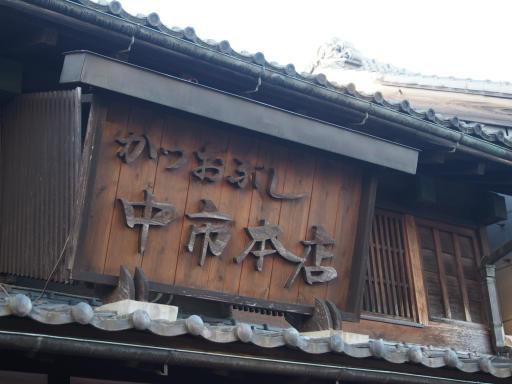 20181021・川越まつり3-23