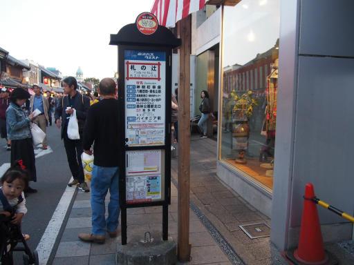 20181021・川越まつり6-04・札の辻バス停