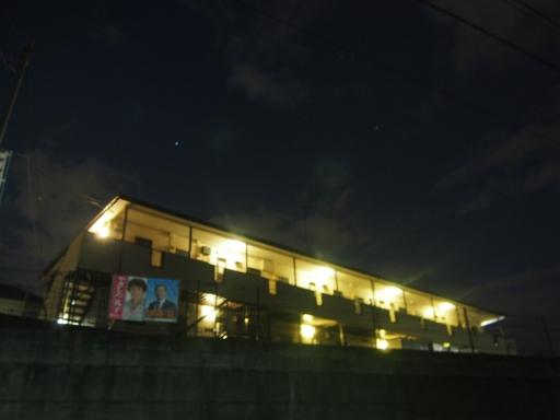20181020・狭山湖箱根ヶ崎空01・星見えるかな・中