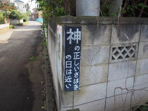 20181020・狭山湖箱根ヶ崎ネオン12・北野南