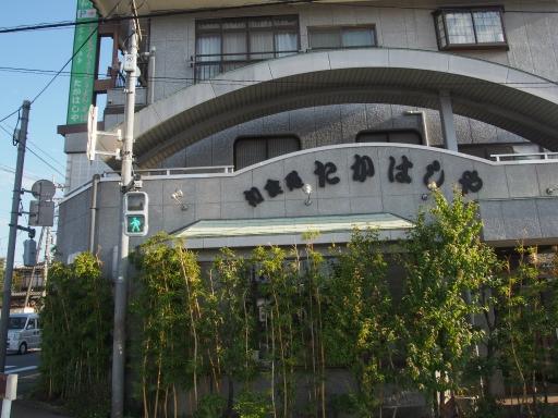 20181020・狭山湖箱根ヶ崎ネオン09