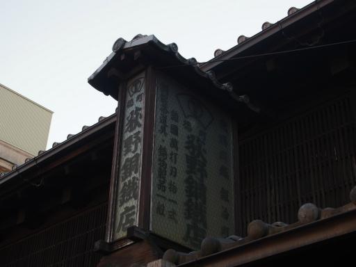 20181021・川越まつりネオン04