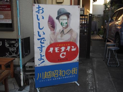 20181021・川越まつりネオン03