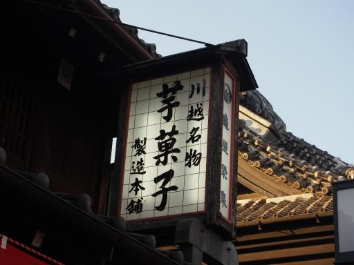 20181021・川越まつりネオン12