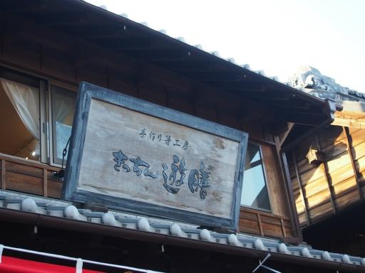 20181021・川越まつりネオン09