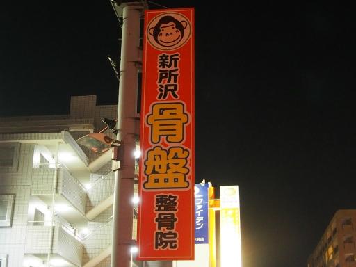 20181021・川越まつりネオン17